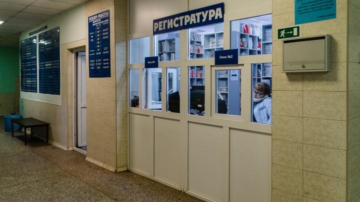 В Перми и крае построят несколько поликлиник и геронтопсихиатрический центр