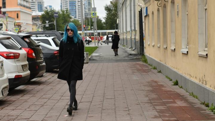 В Екатеринбурге ищут трудных подростков, чтобы снять про них документальный фильм