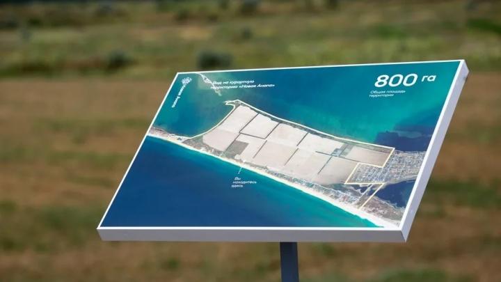 В Анапе хотят создать туристический кластер