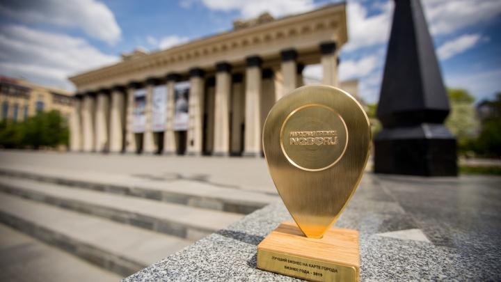 «Шаверма, за которую можно душу продать»: 15 самых душевных отзывов о компаниях Новосибирска