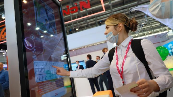 Делобанк презентовал новый в России сервис для приема платежей