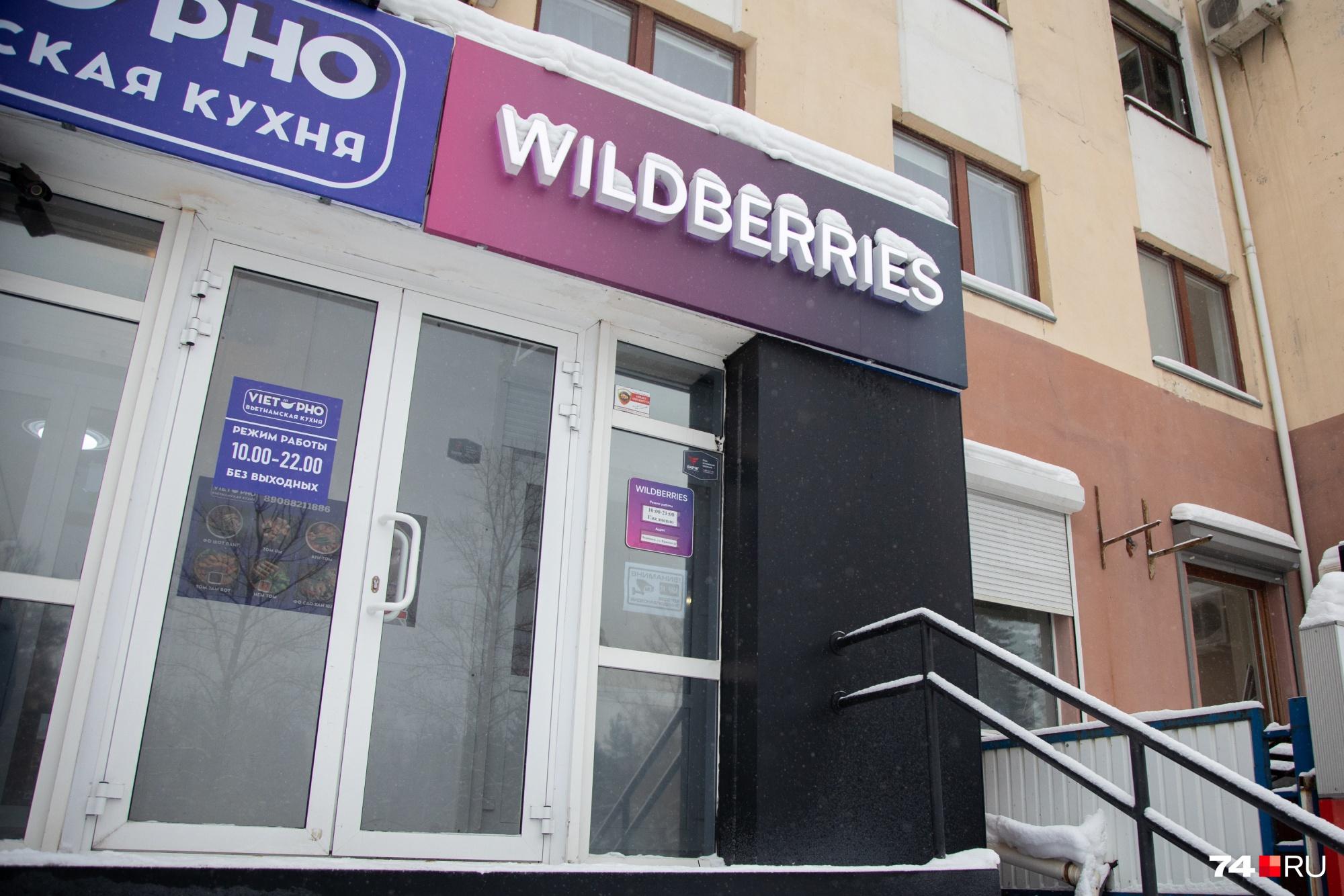Основательница Wildberries Татьяна Бакальчук входит в первую тройку богатейших женщин России по версии Forbes
