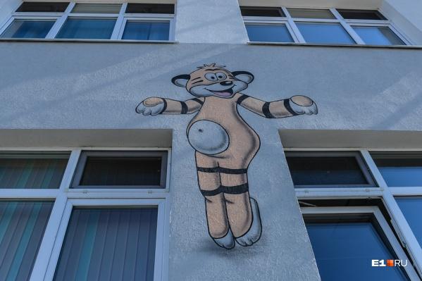За строительство детских садов по программе реновации будут отвечать власти Екатеринбурга и Свердловской области