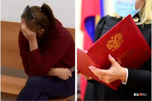Юлию признали вменяемой, ей грозит до 7 лет лишения свободы