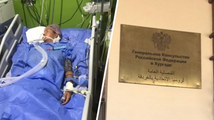 Туристку из Екатеринбурга, которая скончалась в Хургаде, транспортируют домой