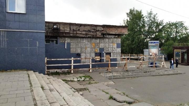 Здание кинотеатра «Космос» начали реконструировать. Из него хотят сделать подобие «Атриум-Кино»
