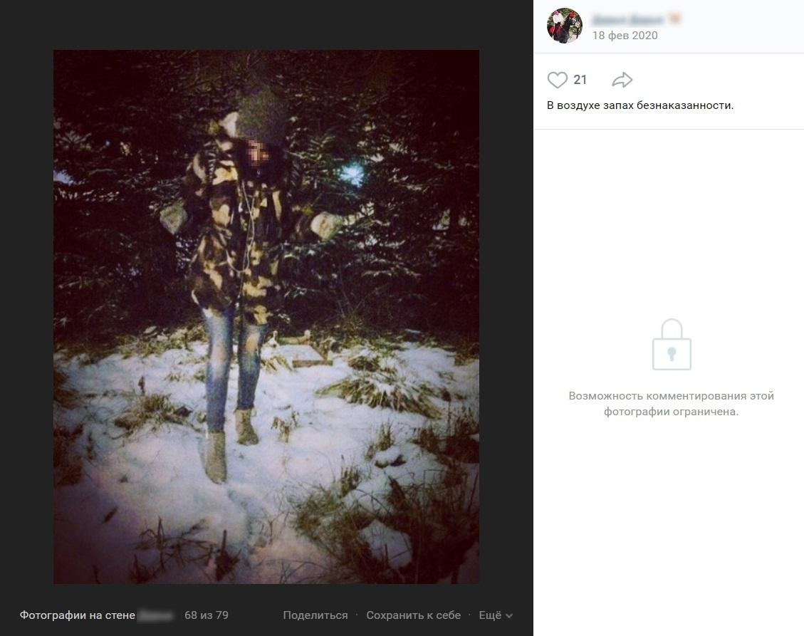 Зачинщица драки закрыла личную страницу в соцсетях
