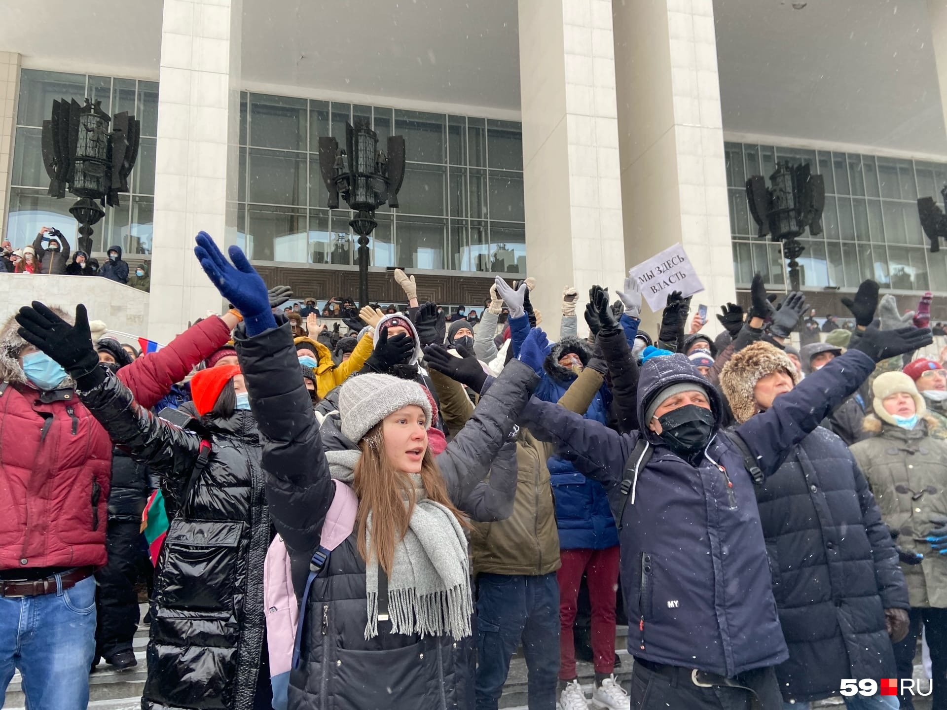 Люди на акции вели себя активно, но мирно. Благодаря этому и рассудительности полиции в Перми удалось избежать массовых задержаний