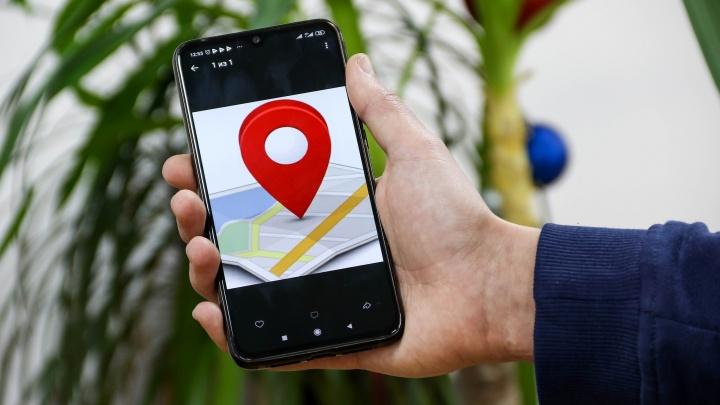Данные о местоположении смартфонов нижегородцев могут перестать быть тайной