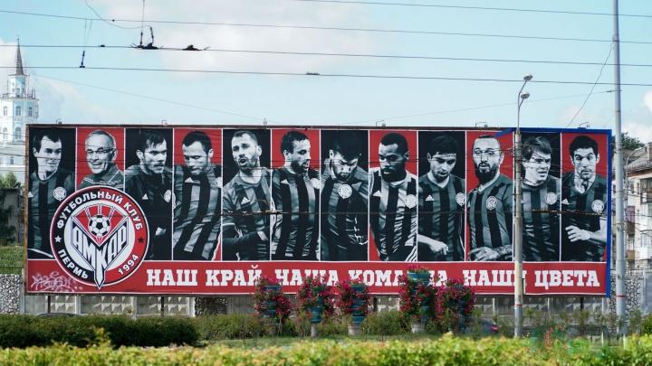 Пермский футбольный клуб «Амкар» получил лицензию ПФЛ