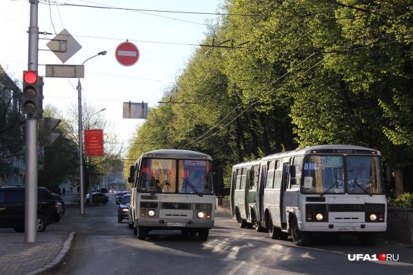 Прекращение маршрутов связано с низким потоком пассажиров