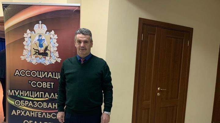 После отставки Андрея Бральнина врио главы Котласа назначили егозаместителя