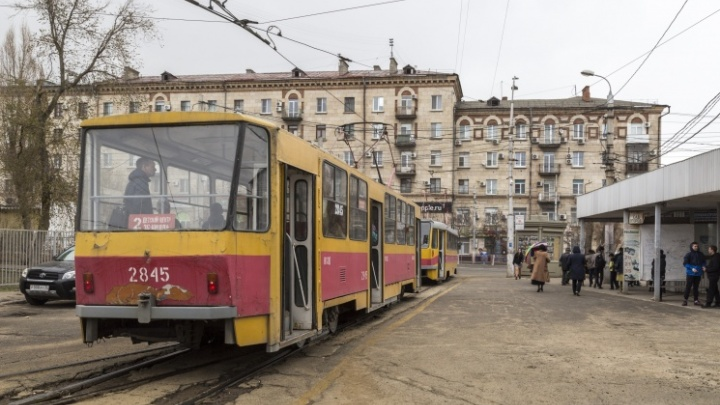 В Волгограде трамваи меняют на автобусы. Смотрите полное расписание