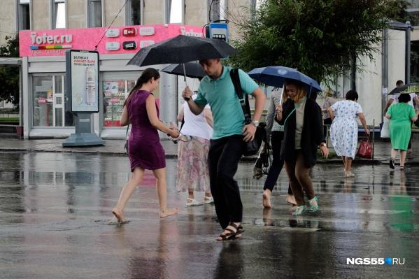 В непогоду на улице может быть небезопасно