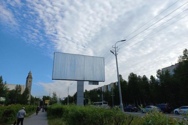 Глава города пообещал, что рекламных щитов в городе станет меньше