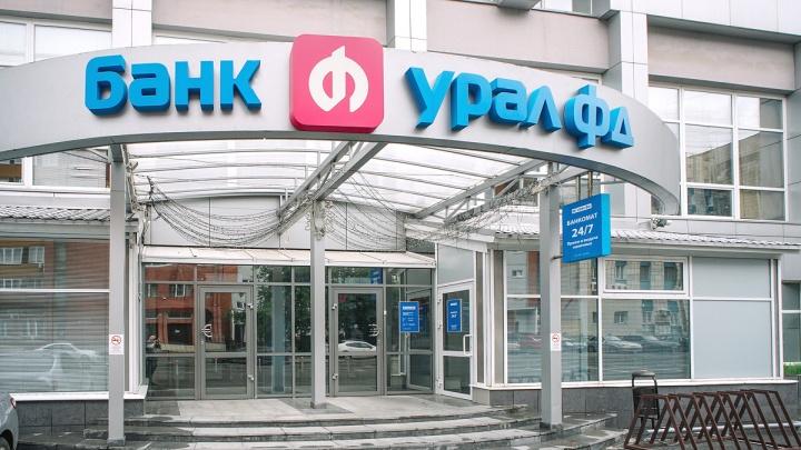 Клиенты банка «Урал ФД» получили доступ к сервису мобильного документооборота Nopaper
