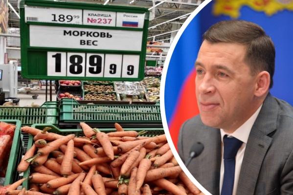 Ценники на овощи стремительно взлетели за последний месяц