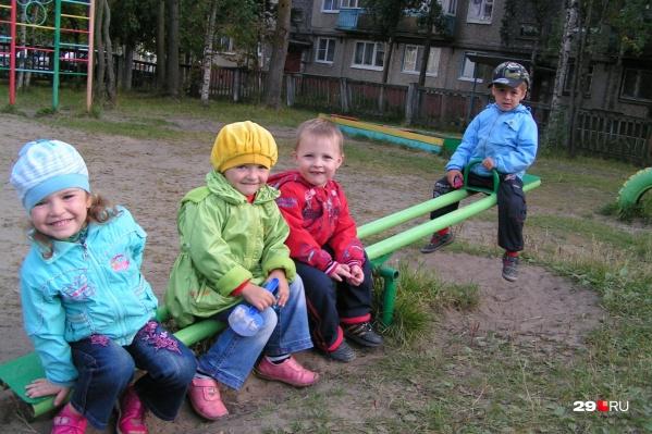 Правило действует на пособия детям от 3 до 7 лет и для одиноких родителей