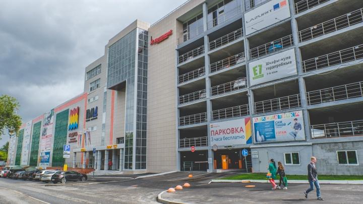 «Рекомендовано убедить сотрудников пройти вакцинацию»: Минпромторг Прикамья провел совещание с руководителями торговых центров