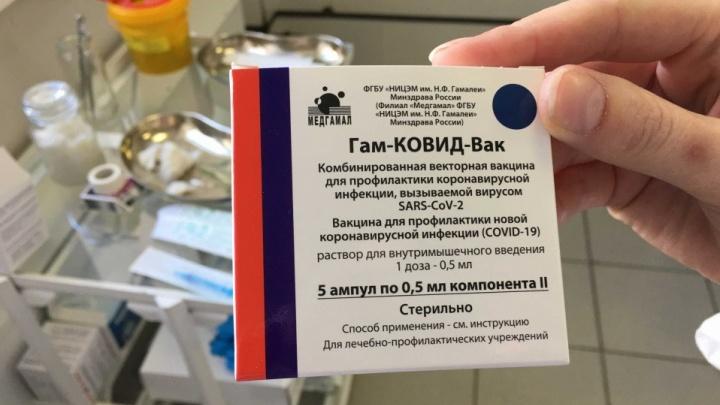 В поликлинике Ишима заявили, что кончилась вакцина от коронавируса. Так ли это?