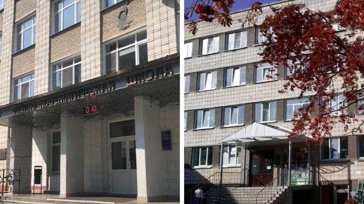 В каких новосибирских школах нужно учиться, чтобы с большей вероятностью поступить в ведущие вузы России