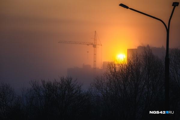 """По словам синоптиков, самым холодным днем на неделе станет <nobr class=""""_"""">27 февраля</nobr>"""