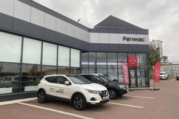 О тотальной распродаже автомобилей объявил «Регинас» — официальный дилер Nissan