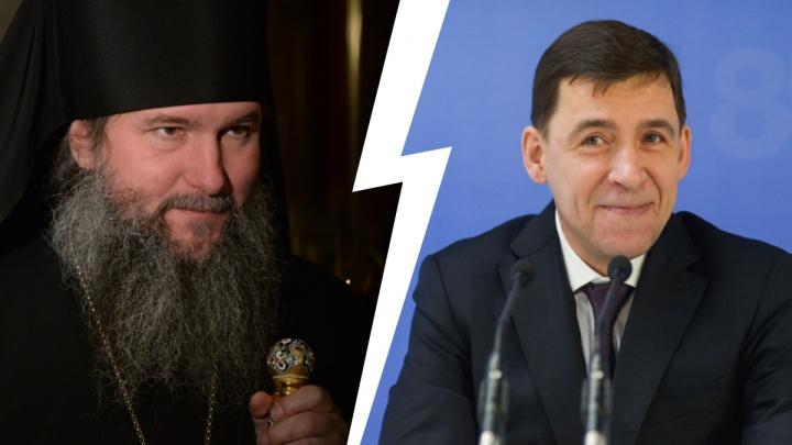 «Я однозначно пойду!» Митрополит заявил, что верующие проведут крестный ход, несмотря на запрет губернатора