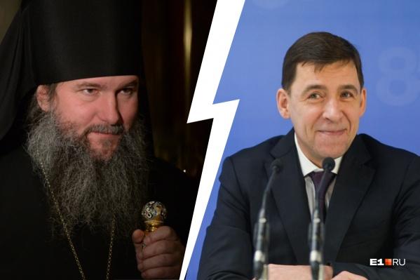 Митрополит Екатеринбургский Евгений Кульберг заявил, что пойдет на крестный ход, несмотря на запрет губернатора Евгения Куйвашева