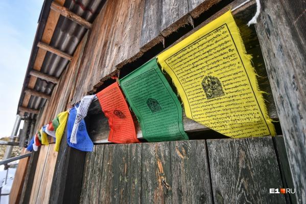 Свердловские буддисты начали осваивать земли в поселке Косья. Планов у них по меньшей мере на ближайшие 300 лет