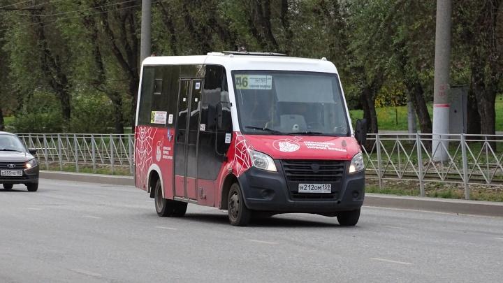 В Перми 14 октября увеличат количество автобусов на маршруте № 46 до Северного кладбища
