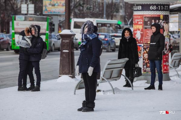 Людям почти до конца февраля придется продолжать придерживаться ограничений