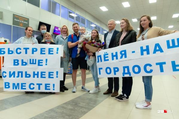В аэропорту спортсмена встречала целая группа поддержки