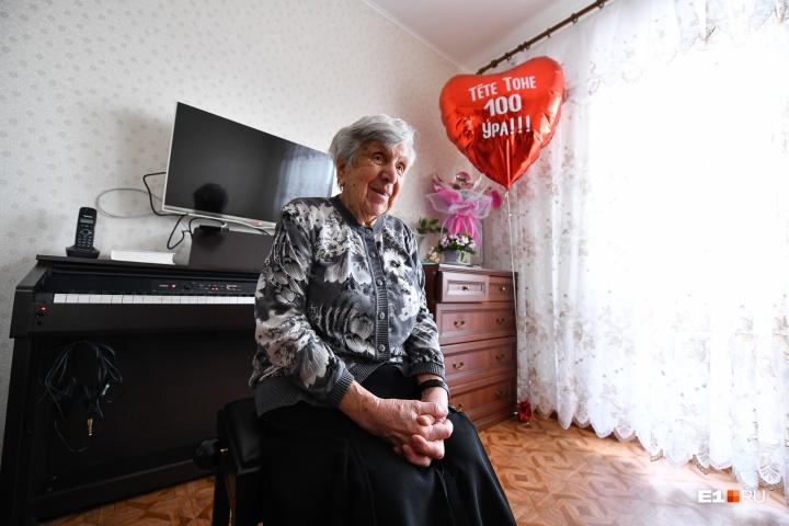 Антонина Феликсовна продолжает осваивать новые технологии