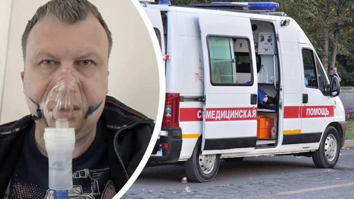 В Екатеринбурге скончался основатель сети «Купец» Олег Хан. У него был коронавирус