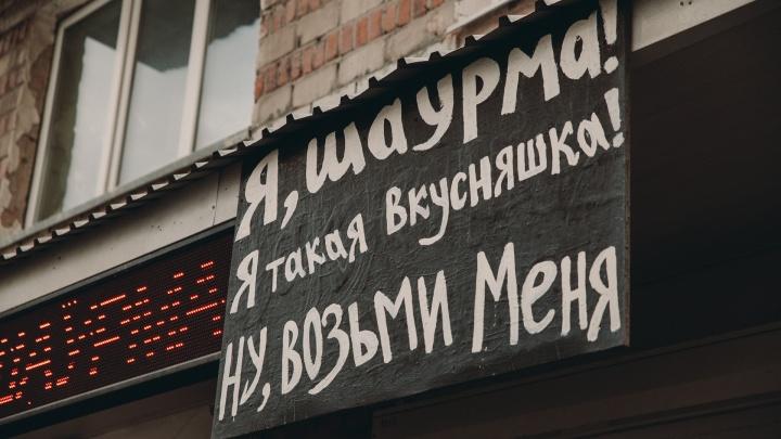 Большинство тюменцев будет работать в нерабочие дни — результаты опроса 72.RU