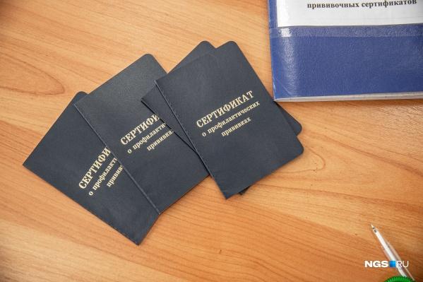 Сертификаты о вакцинации бывают в бумажном варианте и в электронном — отображаются на «Госуслугах»