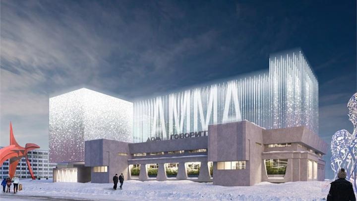 Советский «Дом торговли» в Норильске превратят в самый северный музей современного искусства в мире