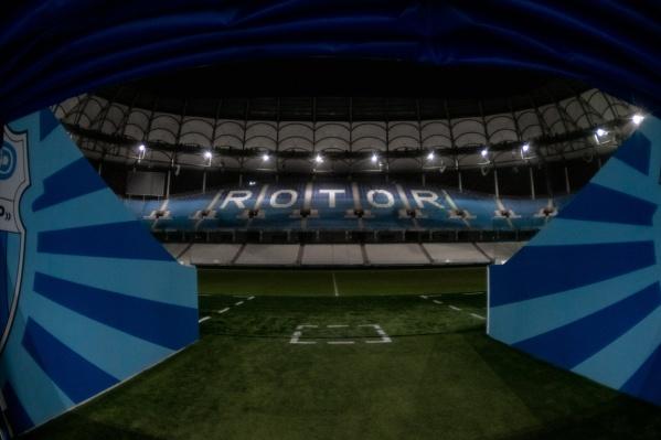 24 мая «Ротор» официально покинет Премьер-лигу