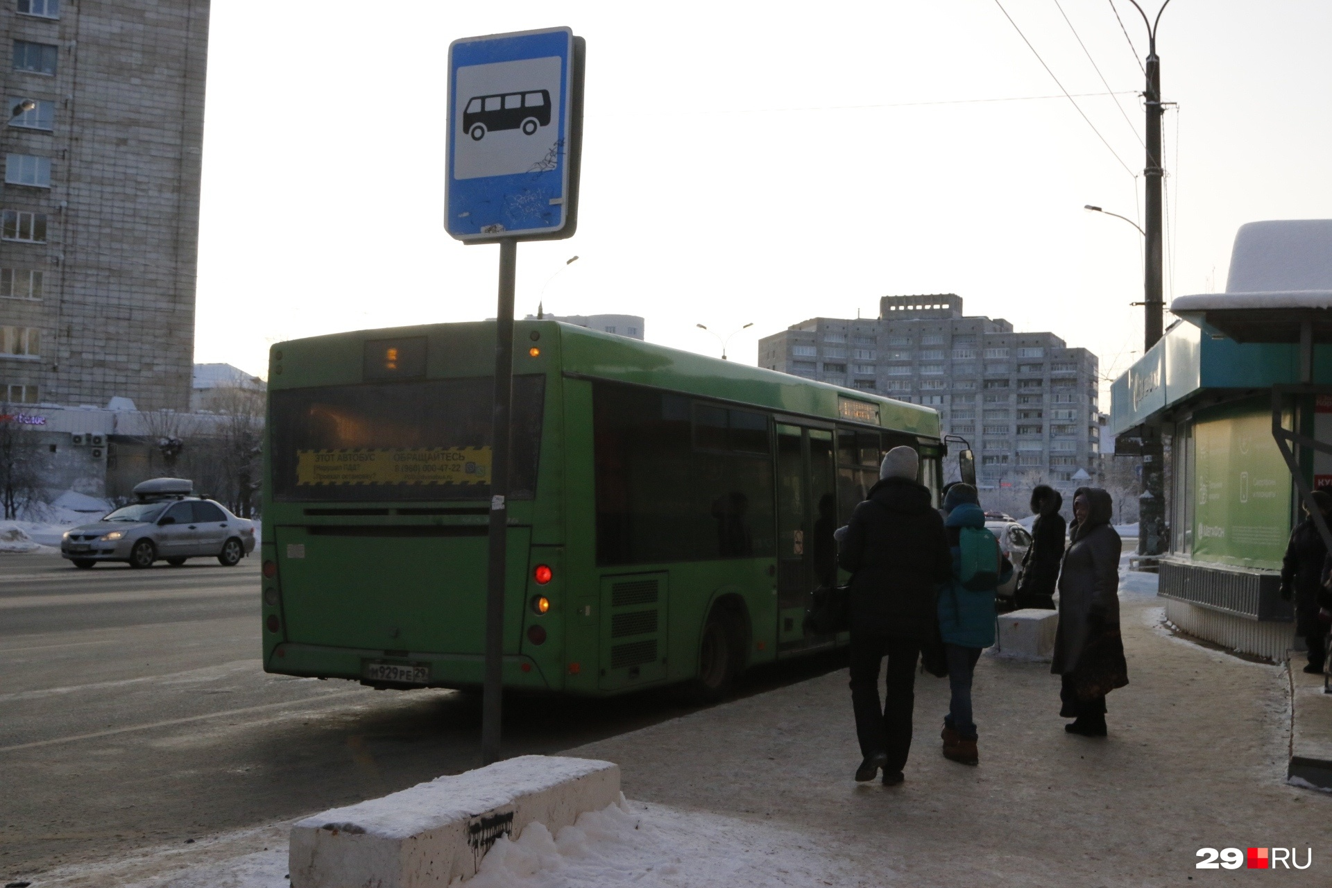 Сначала — нормальные автобусы, потом — повышение цены. Так считает студент из Архангельска