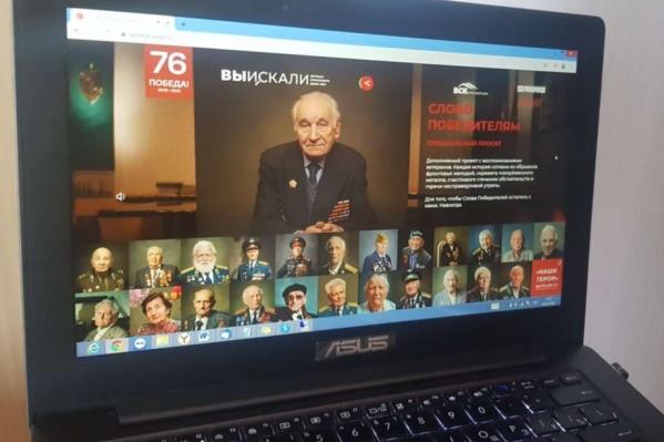 На страницах проектаPobeda.vskali.ru истории войны рассказывают сами ветераны