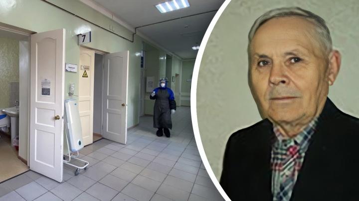 «За ним никто даже не смотрит»: тюменцы пожаловались на плохое лечение ветерана ВОВ от коронавируса