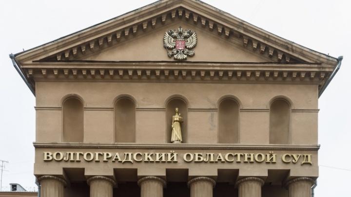 Волгоградский областной суд на неделю отложил рассмотрение дела гинекологов, осужденных за смерть роженицы