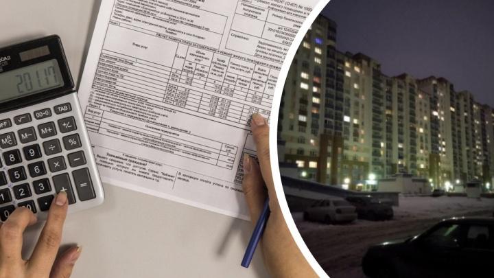 После перерасчета за отопление сибирячка получила счет на 6000 вместо 800 рублей — как это объяснили в СГК