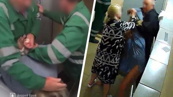 Санитары из Ярославля жестоко избили пациентку в лифте: во что вылилась эта история. Подробности
