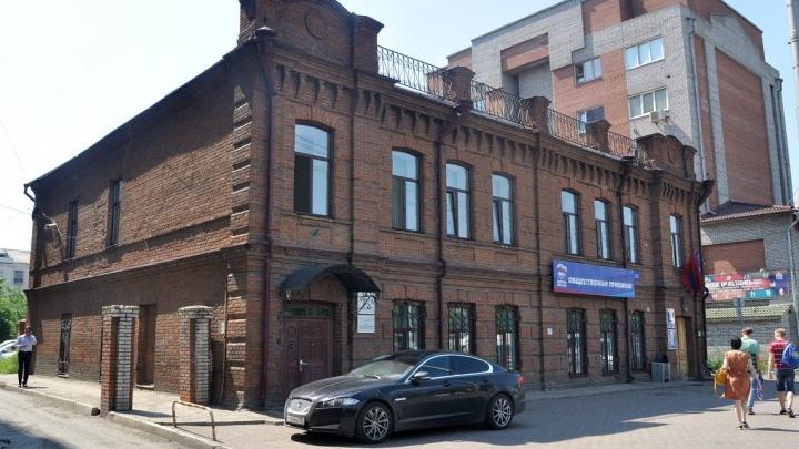 «Единая Россия» получила бесплатно два огромных офиса в центре Красноярска. Это вообще законно? (Да)