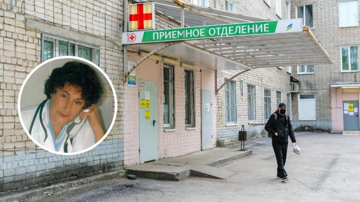 Умерла бывшая завотделением эндокринологии пермской МСЧ № 1 Маргарита Романкова