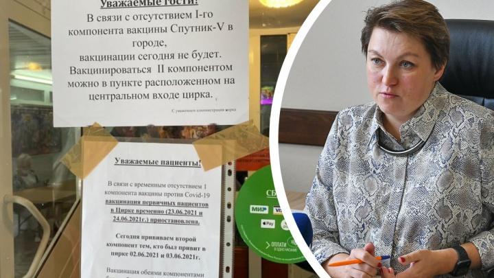 Екатеринбургу хватит вакцины от COVID-19? Отвечает вице-мэр
