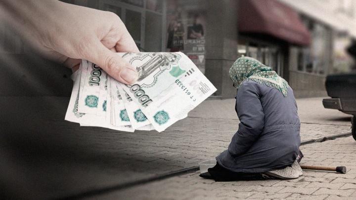 В Центробанке прокомментировали историю бабушки, которая погрязла в долгах после похорон сына