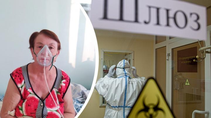 «Меня, педагога, поразила организованность»: пенсионерка — о врачах, спасших ей жизнь в ковидном госпитале